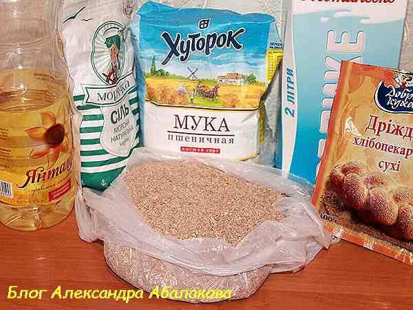 продукты для выпечки пшеничного хлеба