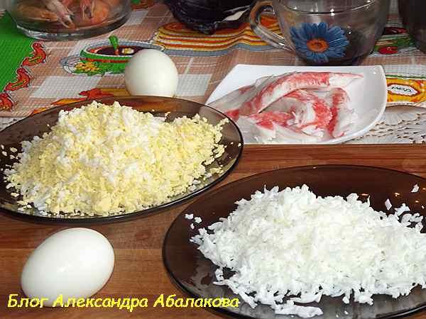натертые для салата с крабовым мясом яйца