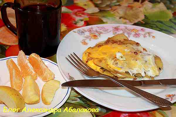 вкусный завтрак из картошки
