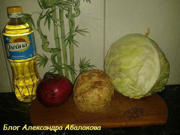 рецепт зимнего салата с редькой