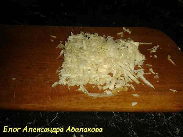 овощной зимний салат с сельдереем