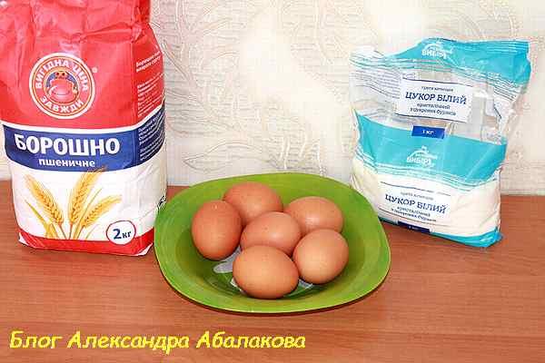 яйца мука сахар