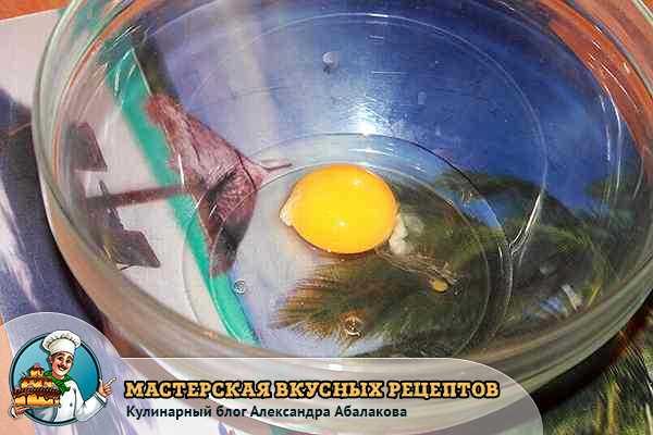 вбить одно куриное яйцо в миску