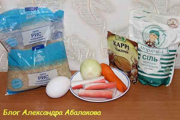как приготовить рис с яйцом и крабовыми палочками