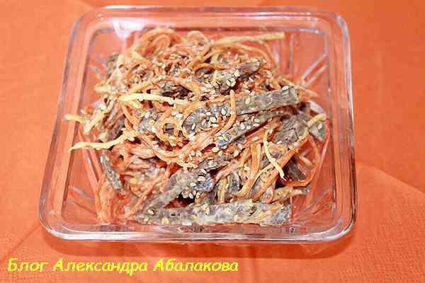 салат из говяжьего сердца рецепт с фото