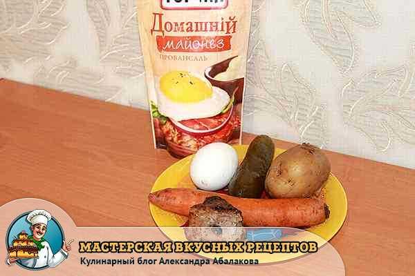 продукты для столичного салата