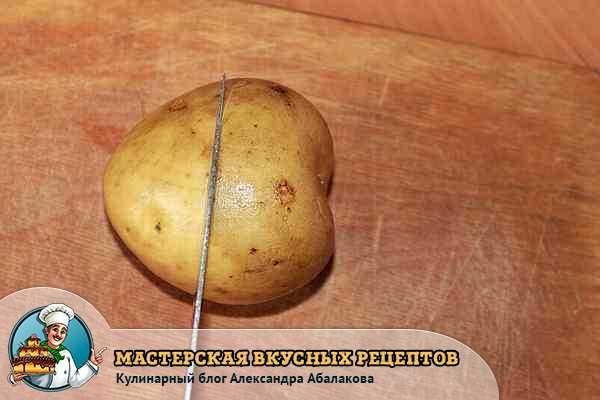 надрезать картошку по кругу