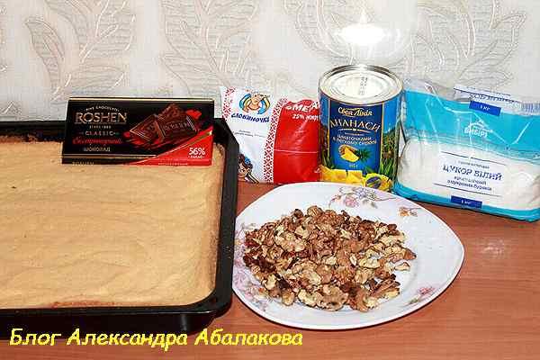 как приготовить торт панчо
