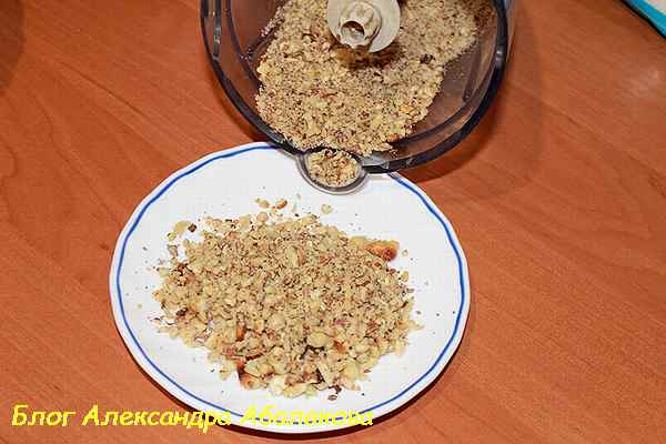 перемолотые грецкие орехи для торта панчо
