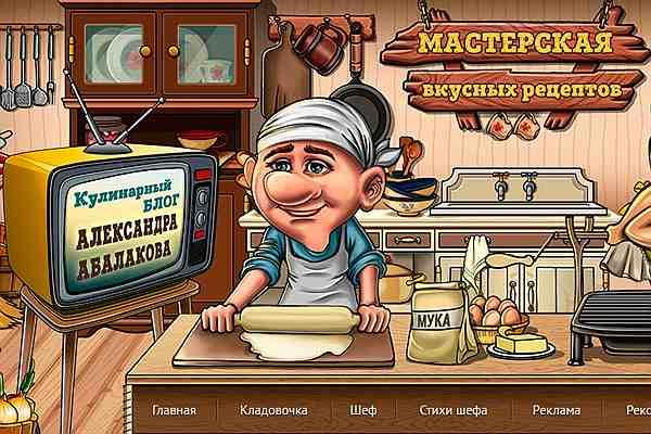 уникальный дизайн сайта и валидная верстка