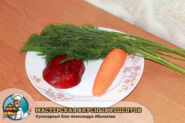 продукты для приготовления натуральных красителей