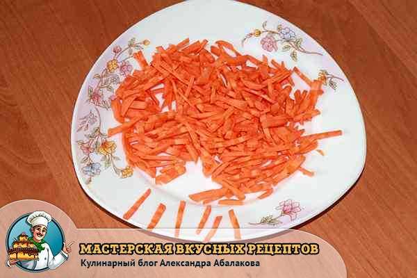 морковь для плова из нута нарезанная соломкой