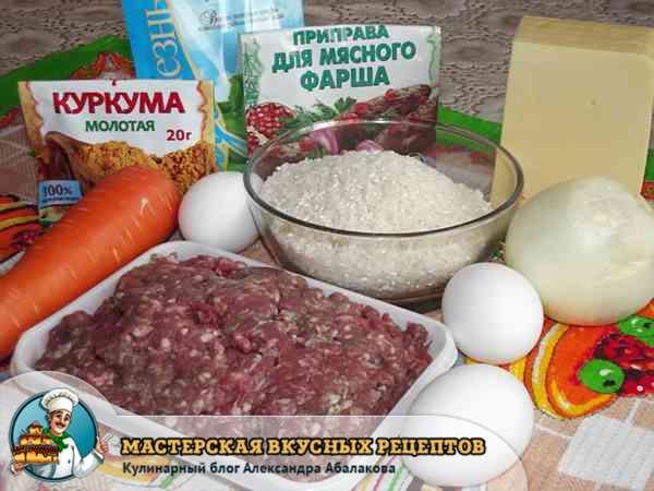 фарш сыр и рис для запеканки