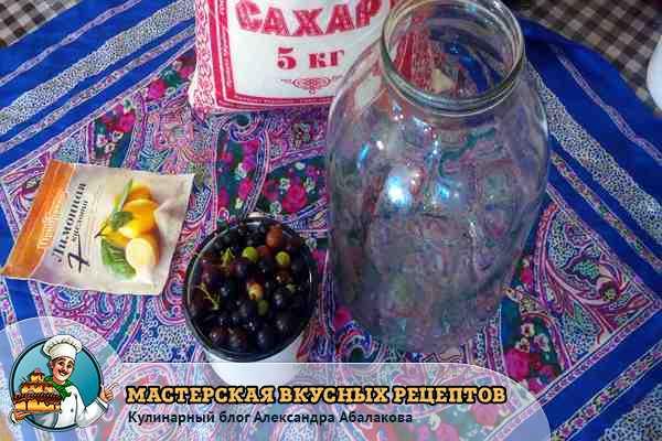 ингредиенты для компота из смородины