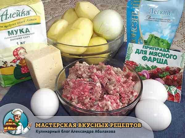 картофель фарш мультиварка