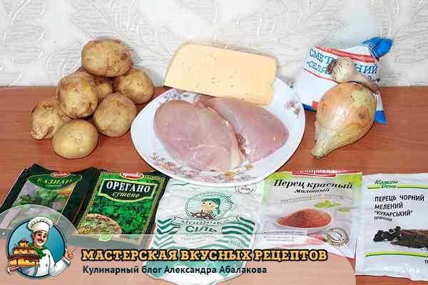 курица и картошка для запеканки