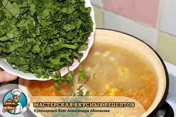 положить в суп щавель