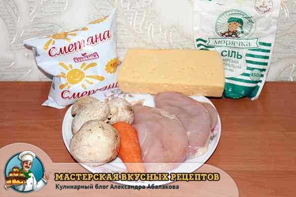 продукты для фаршированной куриной грудки