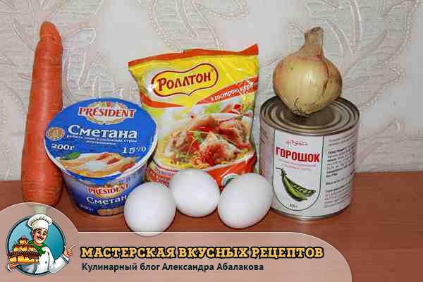 продукты для салата из лапши