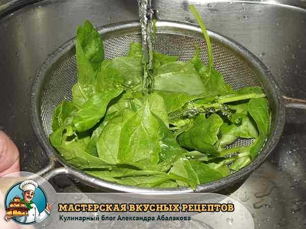 промыть шпинат