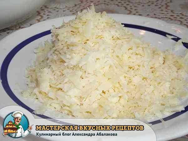 сыр для запеканки из картофеля