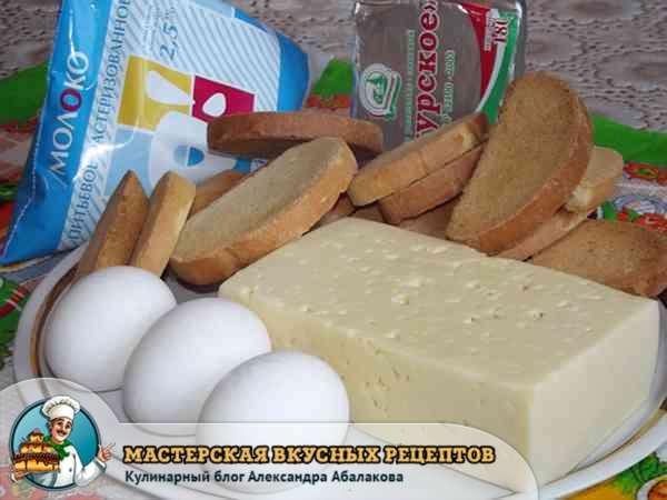 сыр яйца сухари молоко