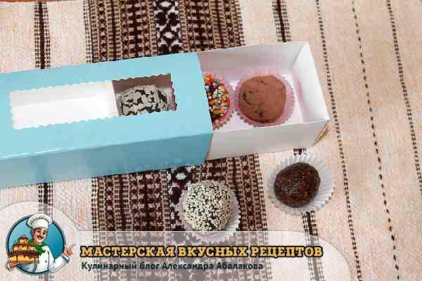 домашние конфеты своими руками
