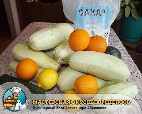 кабачки апельсины лимон сахар