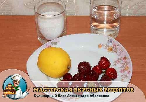 клубника лимон сахар вода