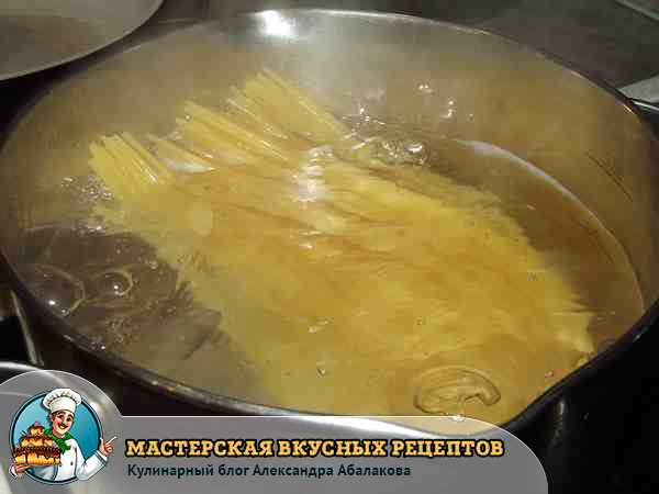 отварить пасту в воде