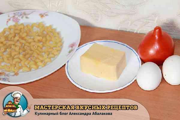 продукты для приготовления макаронной запеканки
