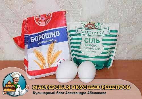 продукты приготовленяи яичной лапши
