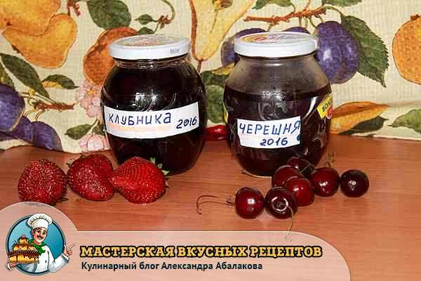 рецепт клубничного варенья на зиму