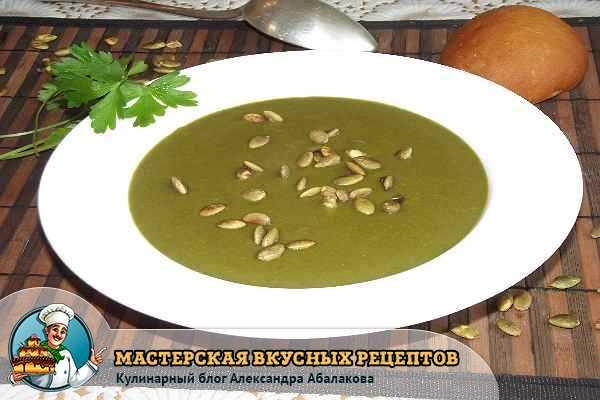 рецепт крем супа со шпинатом