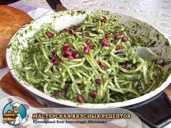 рецепт пасты со шпинатом