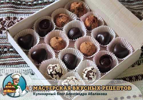 рецепт шоколадных конфет