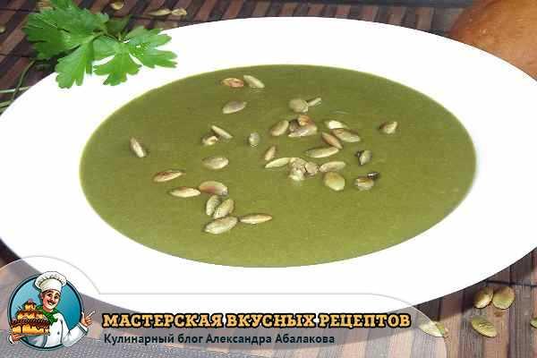 рецепт супа пюре из шпината