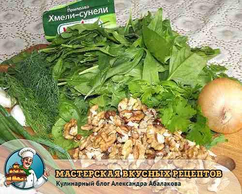 шпинат орехи лук чеснок