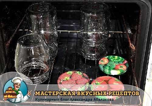 банки в духовке для закупорки варенья