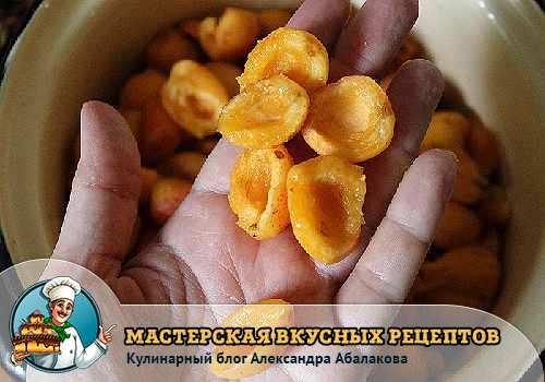 дольки абрикосов