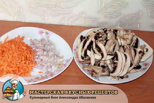 грибы лук морковь