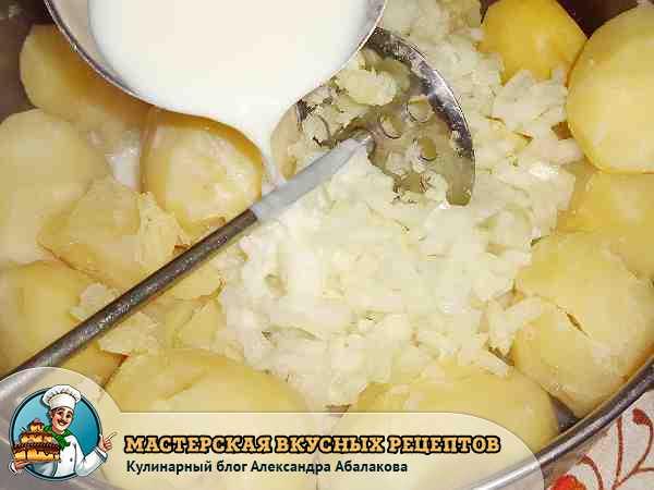 молоко влить в отварной картофель