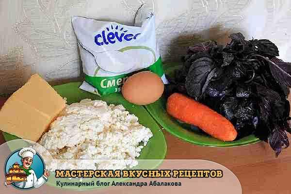 морковь творог яйца сыр