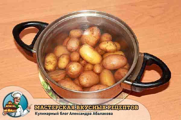 нечищенная картошка в кастрюле