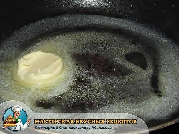 растопить сливочное масло в сковородке