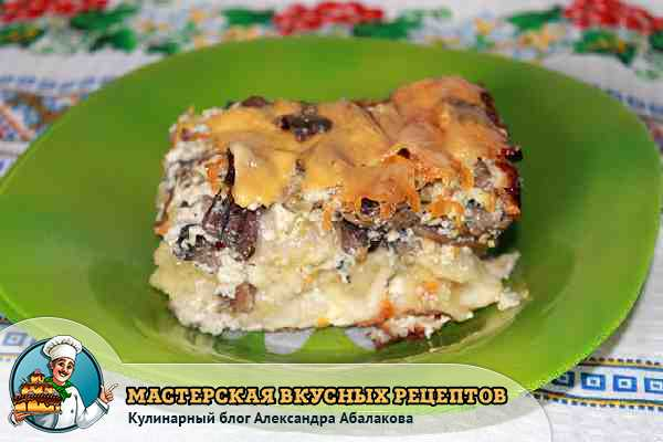 рецепт с фото запеканки из вареников с картошкой