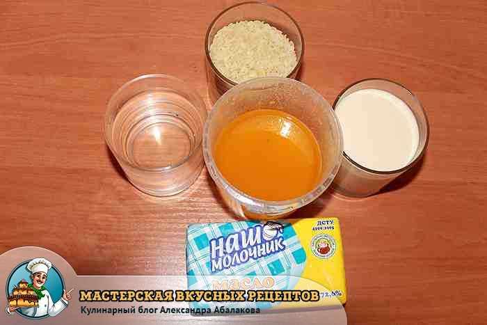 рис молоко мед