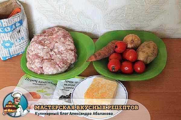 сыр фарш помидоры для зраз