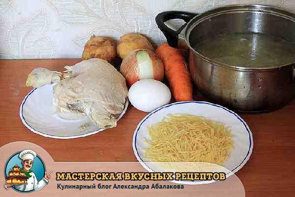 яйца курица вермишель для супа