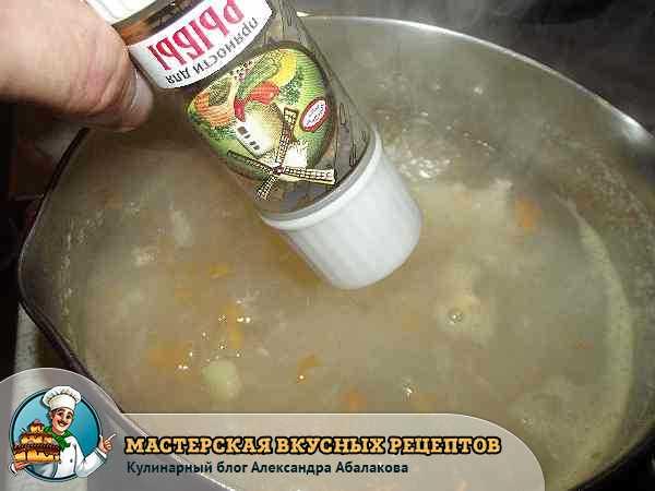 добавить в суп специи для рыбы